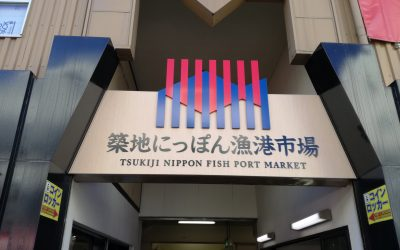 Targ rybny Tsukiji – jedna z pereł Tokio